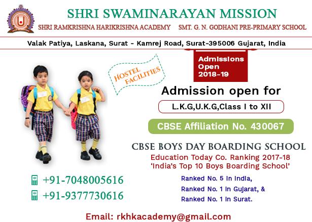 shriswaminarayanmission Admission